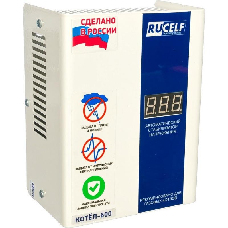 Стабилизатор напряжения однофазный rucelf котёл-600 0.6 квт