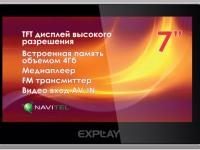 Навигатор Explay GTI7 б/у п/ц с з/у держак