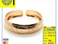 Блезик Золото 585 (14K) вес 8.23 г