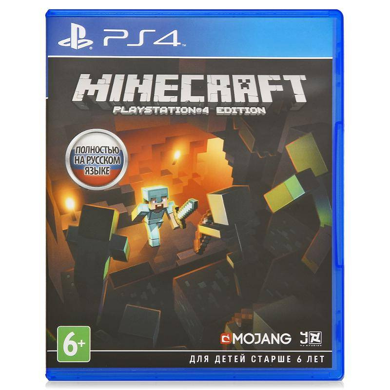 Диск для PS4 Minecraft:PlayStation 4 Edition