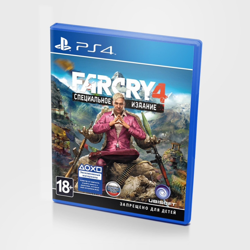 Диск для PS4 Farcry 4