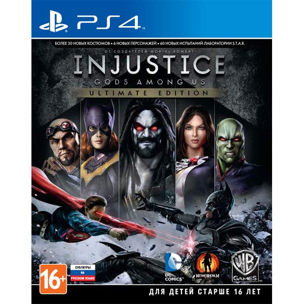 Диск PS4 Injustice Gods Among Us