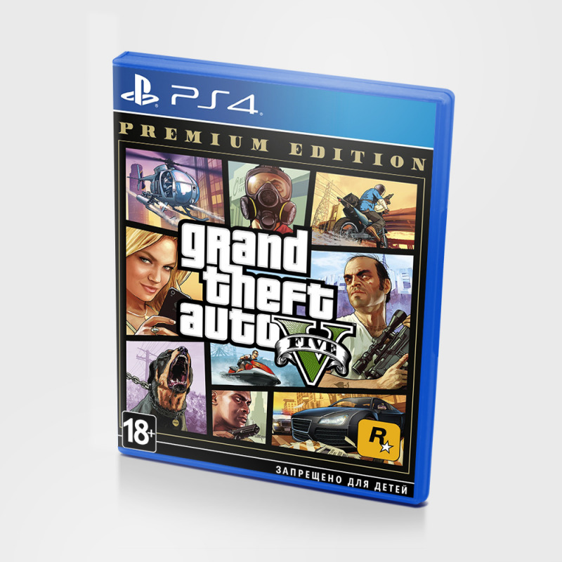 Диск для PS4 Grand Theft Auto V. Premium Edition