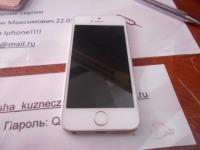 Сот.тел Iphone 5s
