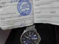 Часы orient water resist fem7j00409