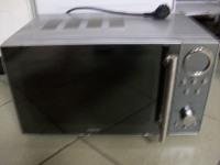Микровалновая печь Greys SWMO-8121