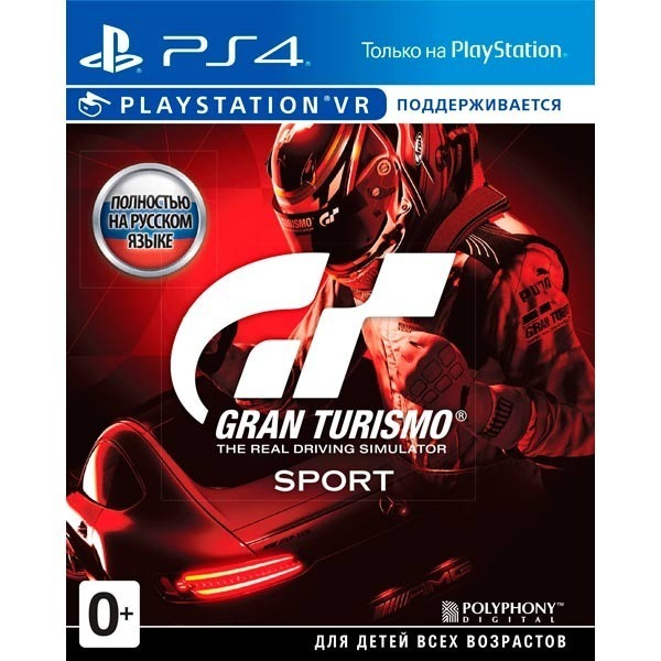 Диск PS4 Gran Turismo Sport