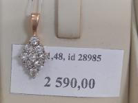 Подвес с камнями Золото 585 (14K) вес 1.48 г