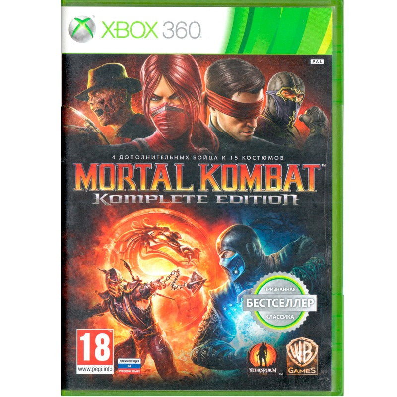 Диск XBOX 360 Mortal Kombat Komplete edition