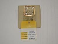 Кольцо б/у, п/ц, погнут. Золото 585 (14K) вес 5.00 г