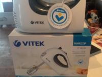 Миксер VITEK VT-1403W