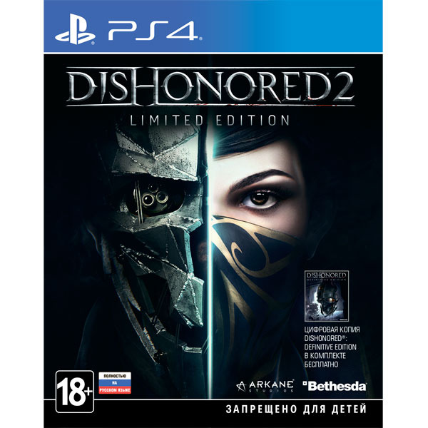 Диск PS4 Dishonored 2. Limited Edition