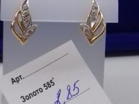 Серьги Золото 585 (14K) вес 2.85 г