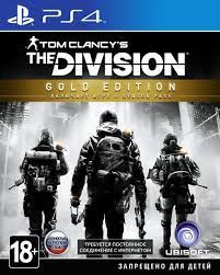Диск PS4 Tom Clancys: The Division