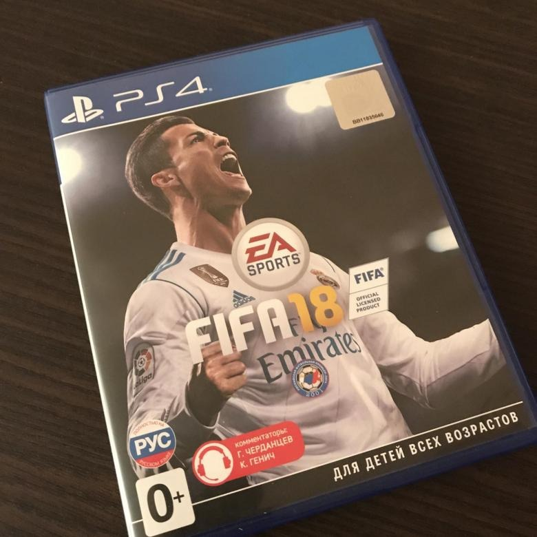 Видеоигра для PS4 . FIFA 18 .