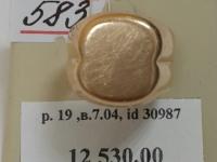 Печатка мужская  Золото 585 (14K) вес 7.04 г