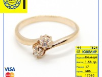 Кольцо с камнями  Золото 585 (14K) вес 1.58 г