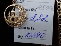 Подвеска  Золото 585 (14K) вес 2.52 г