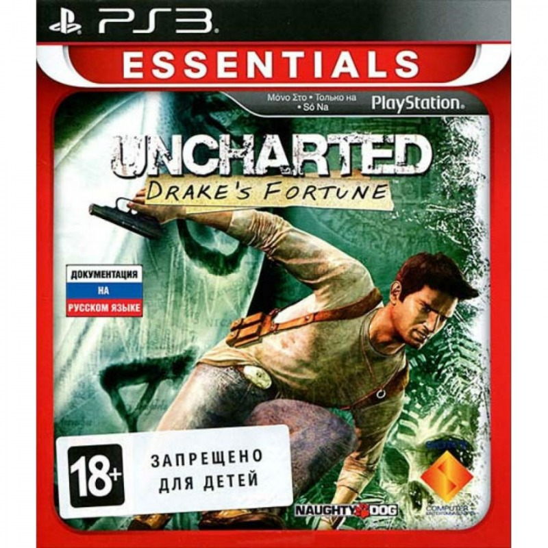 Диск PS3 Uncharted Drake s Fotune