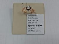 Кольцо с черн и бел камнями Золото 585 (14K) вес 1.90 г