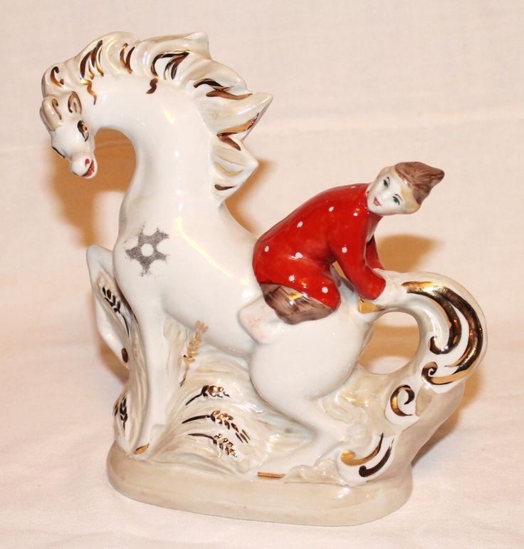 Иванушка на коне