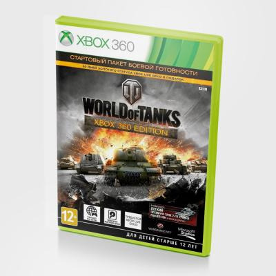 Диск для XBOX 360 World of Tanks