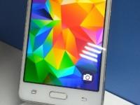 Мобильный телефон Samsung G531H