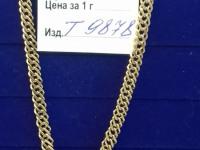 Браслет золотой Золото 585 (14K) вес 2.39 г