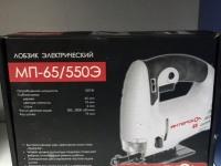Электролобзик Интерскол МП-65/550Э