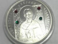 Монета Николай Чудотворец 2008г Серебро 925 вес 16.50 г