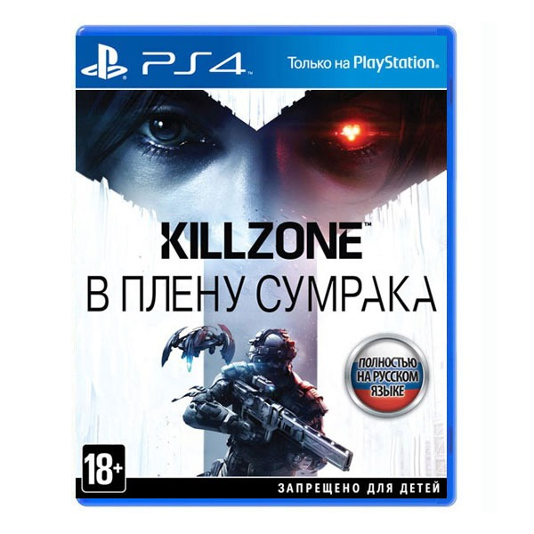 Диск PS4 Killzone:В плену сумрака