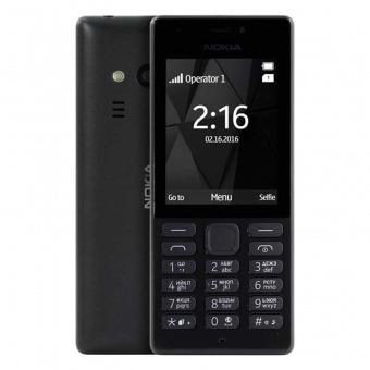 Телефон Nokia 216 Dual Sim