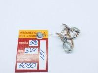 Серьги с камнем  Золото 585 (14K) вес 3.28 г