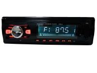 Автомагнитола MP3 Орбита CL-8251