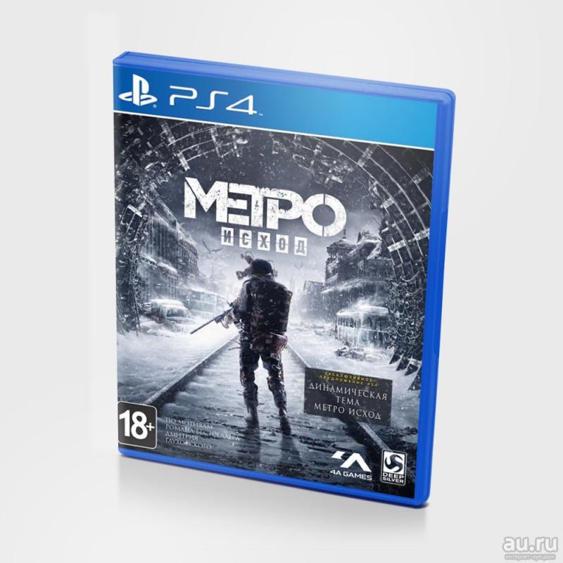 Диск на PS4 Метро Исход