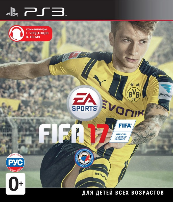 Диск PS3 FIFA 2017