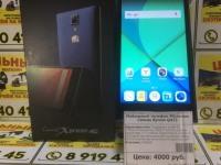 Мобильный телефон Micromax Canvas Xpress Q413