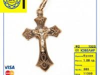 Крест  Золото 585 (14K) вес 1.08 г