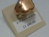 Мужск печатка гнутая  Золото 585 (14K) вес 6.56 г