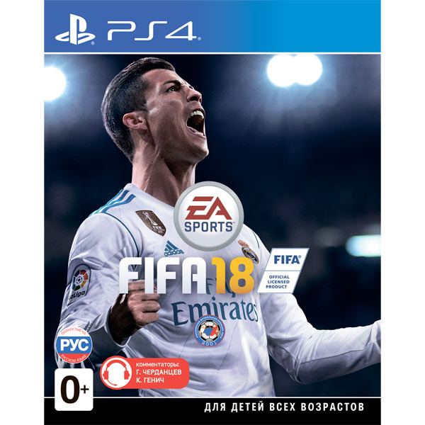 Диск PS 4 Fifa 18