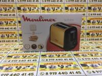 Тостер Moulinex T27-A