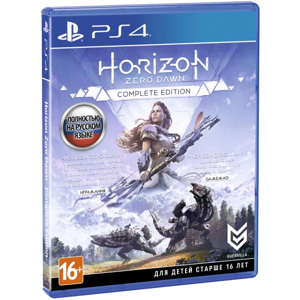 Диск PS4 Sony Horizon Zero Dawn Complete Edition