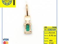 Кулон  Золото 585 (14K) вес 0.93 г