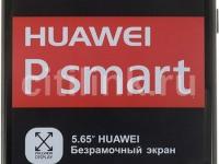 Смартфон Huawei P Smart 3/32 Gb