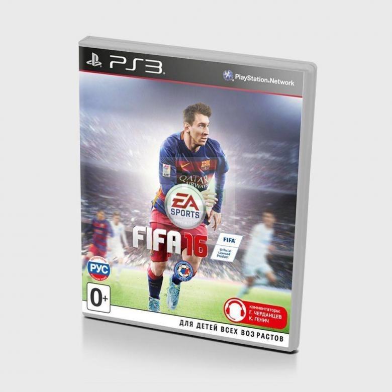 Диск для Sony PS3 FIFA16
