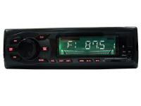 Автомагнитола MP3 Орбита CL-8081