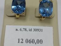 Серьги с камнями Золото 585 (14K) вес 6.78 г
