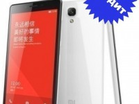 Мобильный телефон  Xiaomi Redmi Note 4G