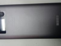 *Универсальный внешний аккумулятор InterStep PB240004U