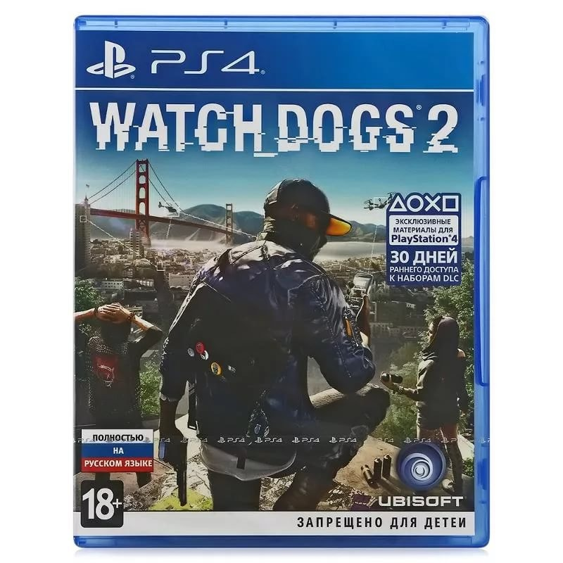 Диск для ps4 watch dogs 2